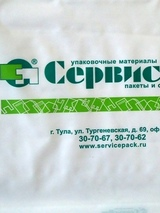 Сервис Пак