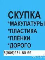 ООО Аванта