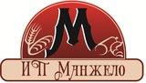 Манжело Сергей Николаевич